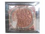 Kaligrafi Kebaikan Dunia dan Akhirat
