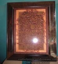 Kaligrafi Al-fatihah
