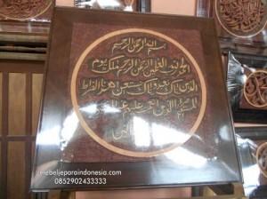 MJI_Al-fatihah 80x80